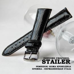 Ремешок Stailer Genuine Crocodil 2941-2411